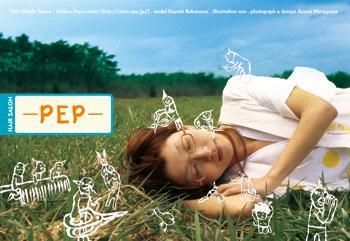 hair salon PEP shopcard