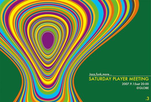 Saturday Player Meeting Vol.3