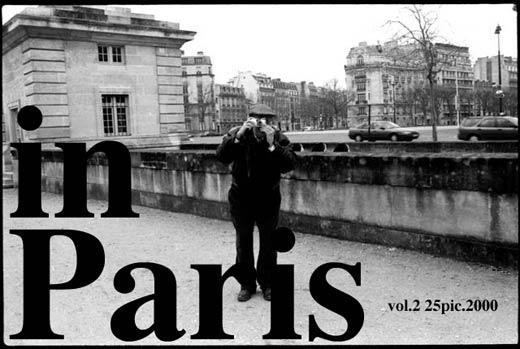 in Paris vol.01