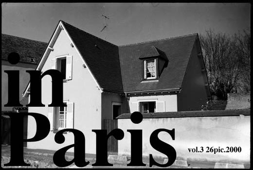 in Paris vol.03